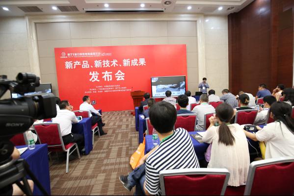 """""""月球发布会""""成第71届中国教育装备展最大亮点"""